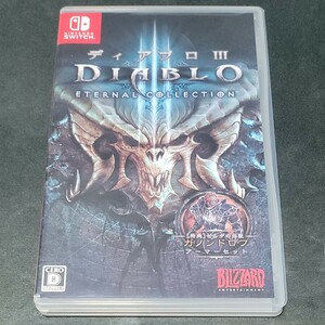 ディアブロ3 エターナル コレクション DIABLO III Nintendo Switch