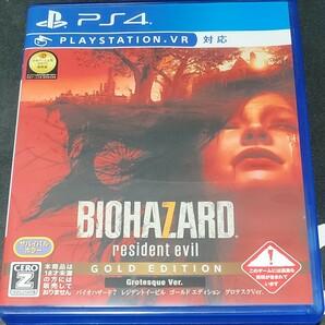 バイオハザード7レジデントイービル ゴールドエディション BIOHAZARD PS4