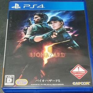 バイオハザード5 BIOHAZARD PS4