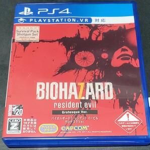 バイオハザード7レジデントイービル PS4 BIOHAZARD
