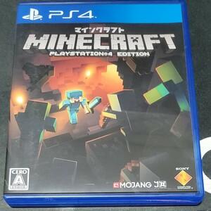 Minecraft マインクラフト PS4