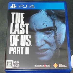 ラスト・オブ・アス2 The Last of Us Part Ⅱ PS4