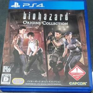 バイオハザード オリジンズ コレクション BIOHAZARD ORIGINS COLLECTION PS4