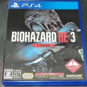 バイオハザードRE:3 BIOHAZARD PS4