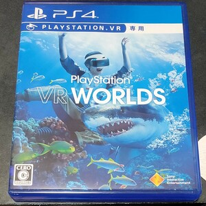 PlayStation VR WORLDS VRワールド PS4