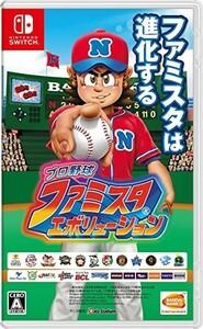 プロ野球 ファミスタエボリューション Nintendo Switch