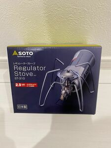 新品未開封 ソト SOTO レギュレーターストーブ ST-310 020