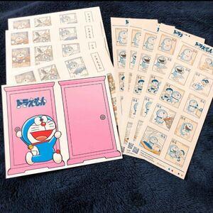 ドラえもん☆数量限定 記念切手☆切手シート 2種×5セット