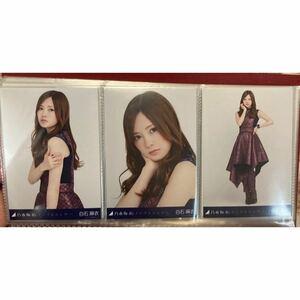 1円~ 乃木坂46 白石麻衣 インフルエンサー 生写真 コンプ