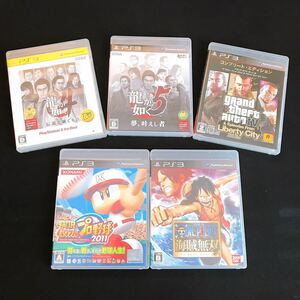 PS3 ゲームソフト 5本セット ジャンク まとめ売り ワンピース パワプロ 龍が如く4 龍が如く5 PS3ソフト