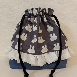 【ハンドメイド】ウサギ  お弁当袋 給食袋 小物入れ 巾着袋 巾着 コップ袋 ランチバッグ miffy