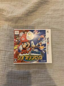3DS マリオソニック リオオリンピック 3DSソフト マリオ&ソニック 任天堂 ニンテンドー リオ リオオリンピック