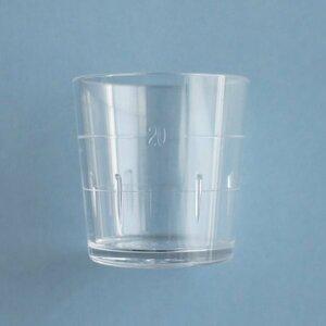 養命酒のミニ計量カップ(30ml) 10個セット★小物入れにも