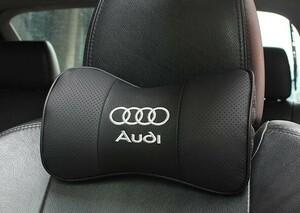 【在庫限り】AUDI アウディA3 A4 A5 A6 Q3 Q5 Q7 TT RS用 本革レザーネックパッド 2Pセット 黒