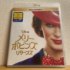 メリーポピンズ リターンズ MovieNEX('18米) ブルーレイ+純正ケース