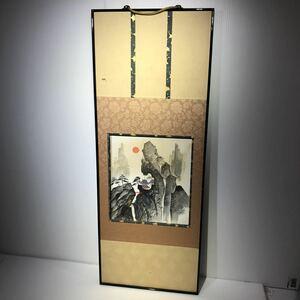 日本画 掛け軸