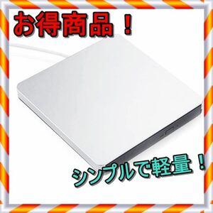 DVD・CD 再生ドライブ 再生USB