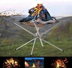 新品 焚き火台 メッシュシート2枚付 折りたたみ式 焚き火スタンド  キャンプ用品 焚火台