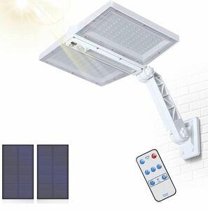 ソーラーライト 180個LED リモコン付 防水 電気代不要 防犯防災用 屋外 LED 高輝度LED 人感センサーライト屋外 高輝度LED