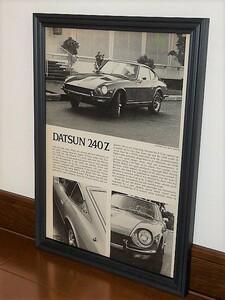 1970年 USA 70s vintage 洋書雑誌記事 額装品 Datsun 240Z ダットサン フェアレディ / 検索用 店舗 ガレージ 看板 装飾 サイン ( A4size )