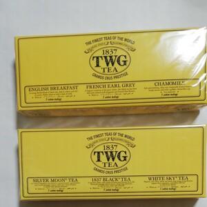 アールグレイ ブラックティー ティーバッグ シンガポール 高級紅茶 TWG ムーン&スカイティーセレクション シルバームーンティー