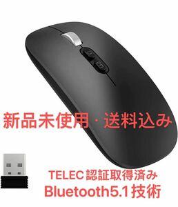 ワイヤレスマウス 充電式 瞬時接続 薄型 静音 高精度 3DPIモード