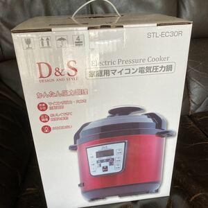 家庭用マイコン電気圧力鍋 2.5L D&S STL-EC30R