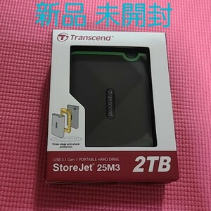 新品 未開封 Transcend ポータブルHDD 2TB 2tb USB3.1 ポータブルハードディスク