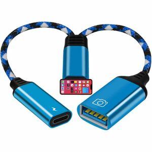 OTG for i-Phone USB 変換アダプタ i-Phone/i-Pad カメラアダプター usb 変換ケーブル 二股(マウス/キーボード/チューナー/ハンドル)