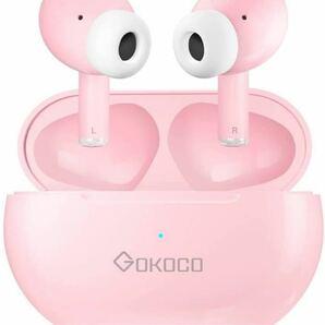 Bluetooth5.1 Bluetoothイヤホン GOKOCO 両耳/片耳対応 ワイヤレスイヤホン CVC8.0ノイズキャンセリング技術 4Dステレオ 低音 (ピンク)