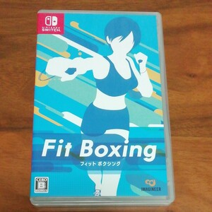 Nintendo Switch Fit Boxing フィットボクシング