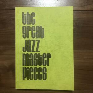 the great Jazz master piece