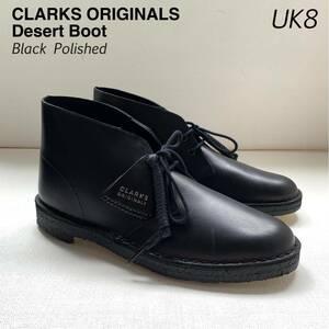 新品 Clarks ORIGINALS クラークス 定番 ポリッシュド レザー デザートブーツ UK8 定2.53万 黒 ブラック メンズ チャッカブーツ ブーツ