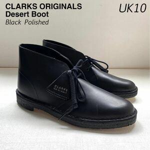 新品 Clarks ORIGINALS クラークス 定番 ポリッシュド レザー デザートブーツ UK10 定2.53万 黒 ブラック メンズ チャッカブーツ ブーツ