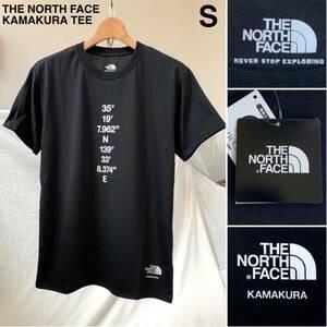 S 新品正規レア ノースフェイス THE NORTH FACE 鎌倉 店舗限定 ロゴ Tシャツ 黒 ブラック メンズ KAMAKURA TEE 完売 入手困難 希少