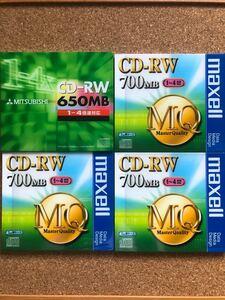 CD-RW 新品4枚