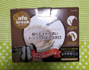 ドリップポット 1.1l 18-8ステンレス製ドリップポット カフェブレイク コーヒーポット