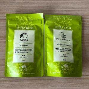 ルピシアLUPICIA 白桃煎茶 グレープフルーツ緑茶 ティーバッグ