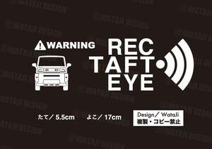 新型 ダイハツ TAFT タフト カッティングステッカー メッキパック ドラレコ ドライブレコーダー 録画中 ★ホワイト★