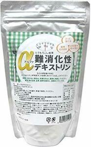 400g アルファ難消化性デキストリン(とうもろこし由来食物繊維)プレイン(400g)αオリゴ糖 水溶性食物繊維 中