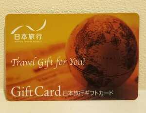 【匿名 送料無料】日本旅行ギフトカード 11万円分 110000円分