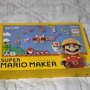 スーパーマリオメーカー WiiU ブックレット