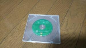 ピクミン2 中古品 ソフトのみ ゲームキューブ ソフト GC gamecube game cube