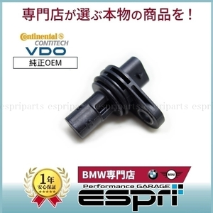 BMW E89 Z4 20i N20 B系エンジン カムシャフト カム センサー カム角センサー 13627633958