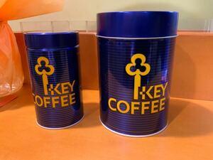 KEY COFFEE コーヒー豆保存缶 大、小2つセットです。