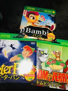 世界名作童話 DVDセット