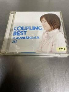 川嶋あい ベストアルバム 2CD カップリングベスト レンタルアップ品 帯付き AI KAWASHIMA