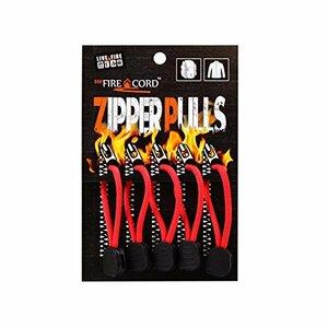 ソリッドレッド Bush Craft(ブッシュクラフト) ファイヤーコードジッパープル(Fire Cord Zipper Pul