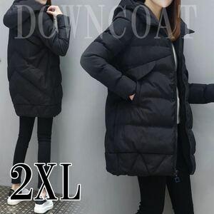 中綿ダウンコート ダウンジャケット 2XL アウター コート コートジャケット レディース