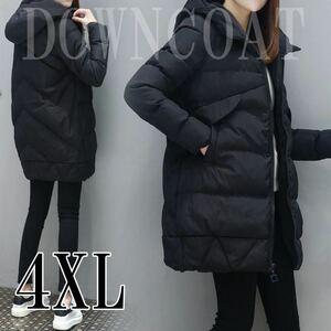 中綿ダウンコート ダウンジャケット 4XL アウター コート コートジャケット レディース